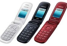 Samsung E1272 Price in Bangladesh & Full Specifications