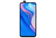 Huawei Y9 Prime (2019) Price in Bangladesh & Full Specifications