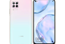 Huawei nova 7i Price in Bangladesh & Full Specifications
