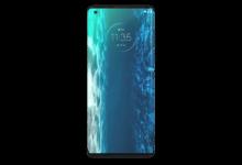 Motorola Edge Price in Bangladesh & Full Specifications