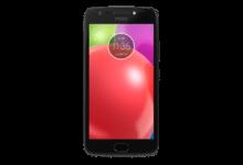 Motorola Moto E4 Price in Bangladesh & Full Specifications
