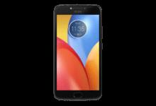 Motorola Moto E4 Plus Price in Bangladesh & Full Specifications