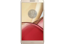 Motorola Moto M Price in Bangladesh & Full Specifications