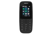 Nokia 105 (2019) Price in Bangladesh & Full Specifications