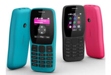 Nokia 110 (2019) Price in Bangladesh & Full Specifications