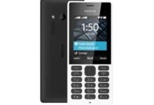 Nokia 150 Price in Bangladesh & Full Specifications