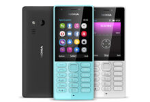 Nokia 216 Price in Bangladesh & Full Specifications