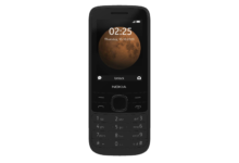 Nokia 225 4G Price in Bangladesh & Full Specifications
