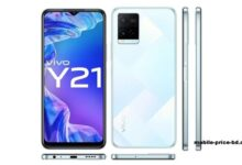 Vivo Y21 Price in Bangladesh & Full Specifications