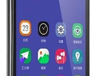 ZTE Grand S3 Price in Bangladesh & Full Specifications