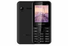 Symphony L42 Price in Bangladesh & Full Specifications