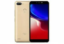 itel P32 Price in Bangladesh & Full Specifications