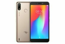 itel P33 Price in Bangladesh & Full Specifications