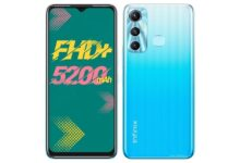 Infinix Hot 11 Price in Bangladesh & Full Specifications