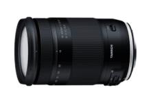 Tamron 18-400mm F3.5-6.3 Di II VC HLD Camera lens Price in Bangladesh